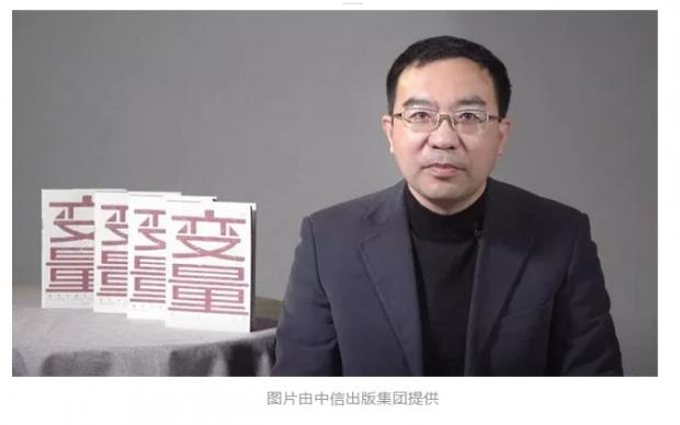 何帆:一位跨界学者眼中的中国小趋势