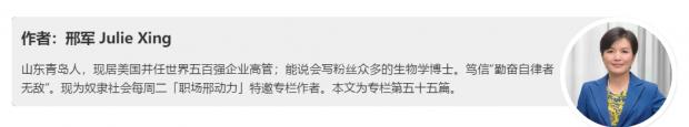 邢军:新年新气象,从更新简历开始