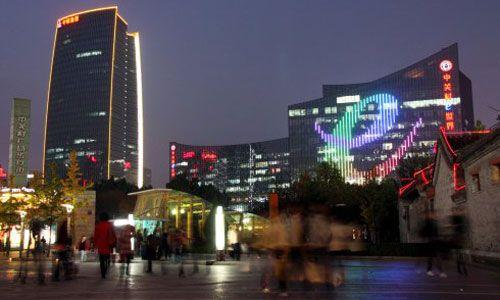 头条砸90亿收购大钟寺中坤广场,互联网巨头为啥要重返中关村?