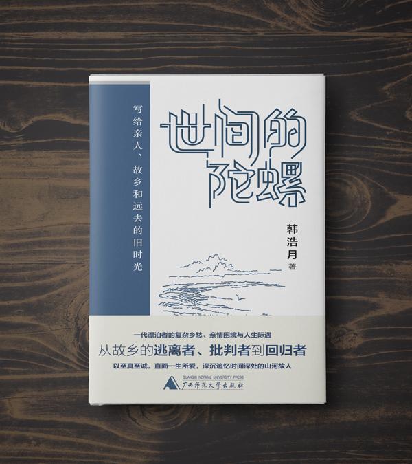 2019奥斯卡,中国影迷为何偏爱《绿皮书》?