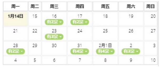今天@北京土地井喷!不限价再现两宗,房价会如何?