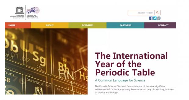 元素周期表诞生150周年,你还记得几个?