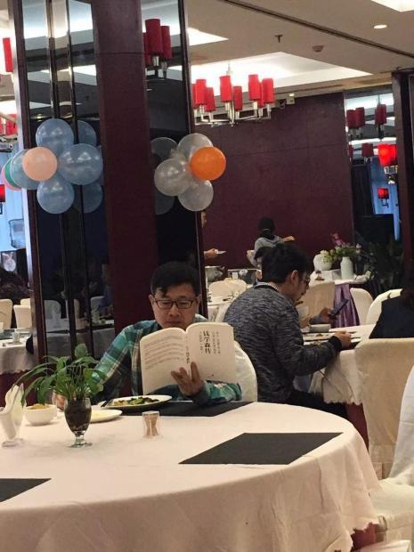 数学家丁玖:金庸小说是我女儿的中文老师