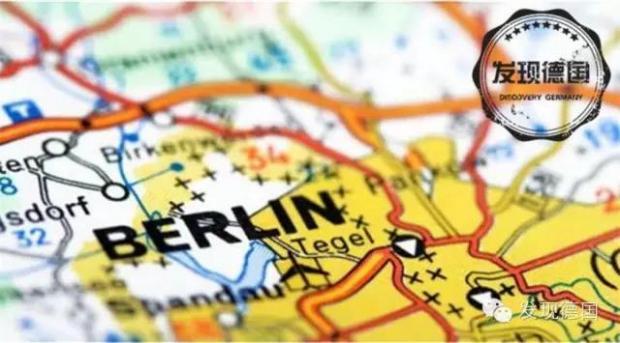 德国的首都们
