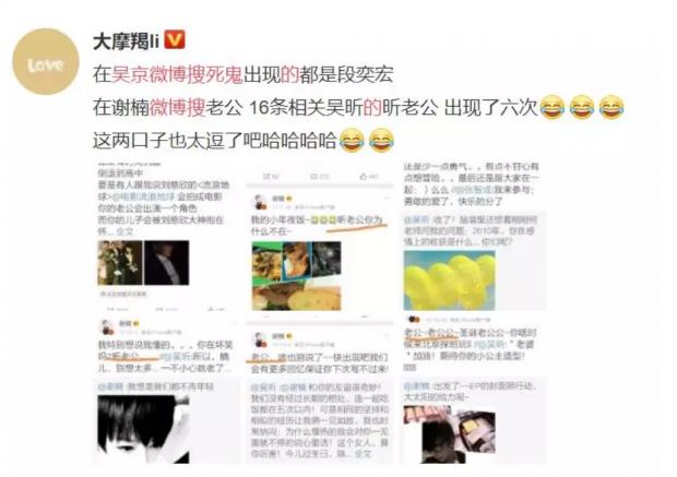 """吴京称好友段奕宏为""""死鬼"""":好的关系背后是被允许的攻击"""