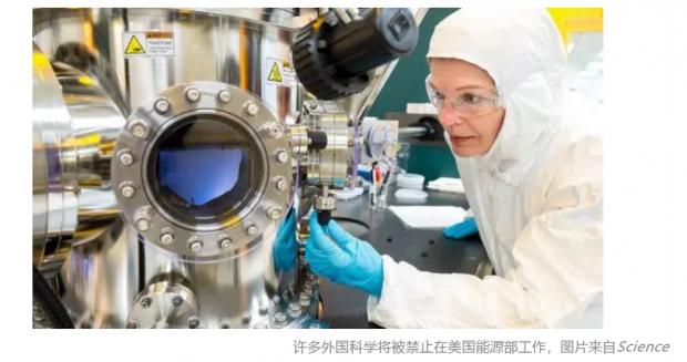 美能源部反应过度? 将限制来自中国等国的科研合作