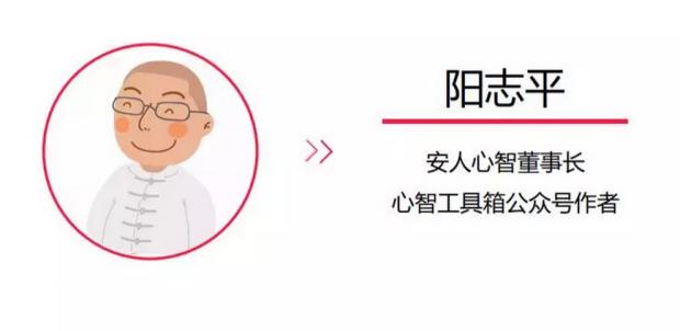 阳志平:《认知尺度》推荐序——真正的认知升级
