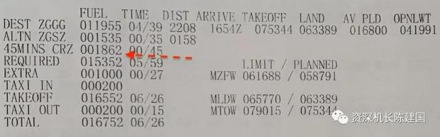 快速识别航班飞行中的那些大坑|MLDW和MZFW之间难道是水?
