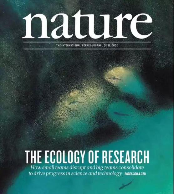 Nature封面文章解读:团队规模与颠覆性创新