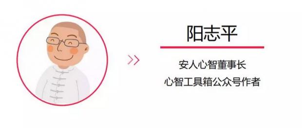 阳志平:我为什么要研发信息分析这门课?