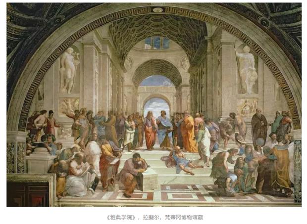 哲学究竟有什么用?