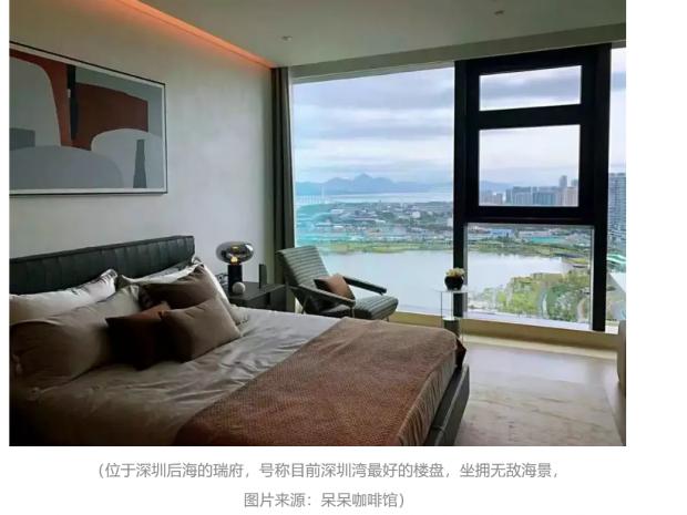 买房也在分化,刚需怕半山腰接盘,富豪抢一线顶级豪宅