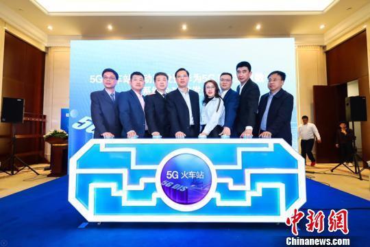中国首个5G火车站在上海启动建设(转载)