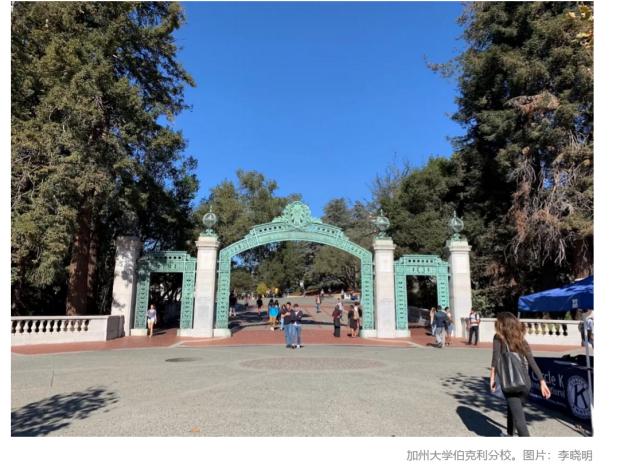 加州大学为何强调不参加结果无法公开的科学研究?