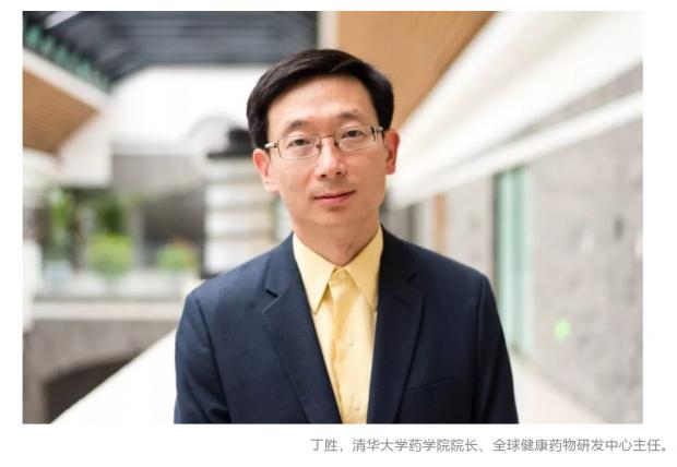 丁胜:中国为何要关注全球健康?