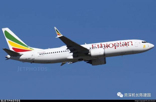 实时突发:又一架赞新737 MAX起飞6分钟后坠毁