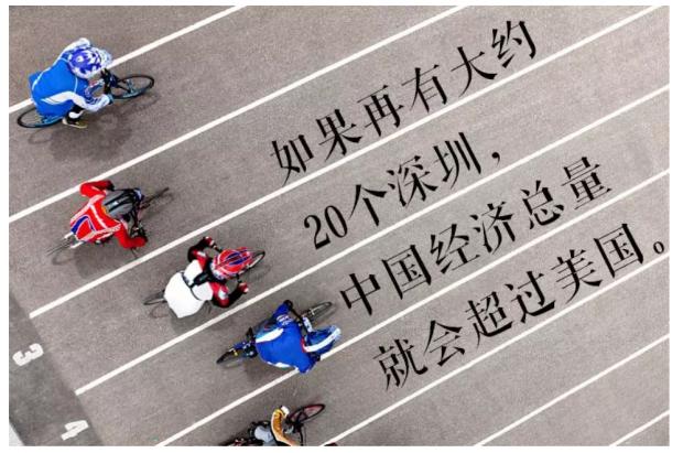 吴晓波:2019年需小步快跑、谨慎实业、警惕物价、现金为王