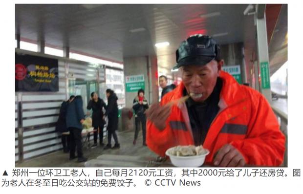 """""""啃老""""的中国家庭经济如何影响中国的未来?"""