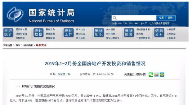 时隔43个月,中国楼市告别历史最长牛市