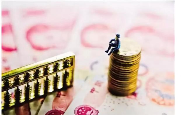 """人民币会走向""""新广场协议""""么?"""