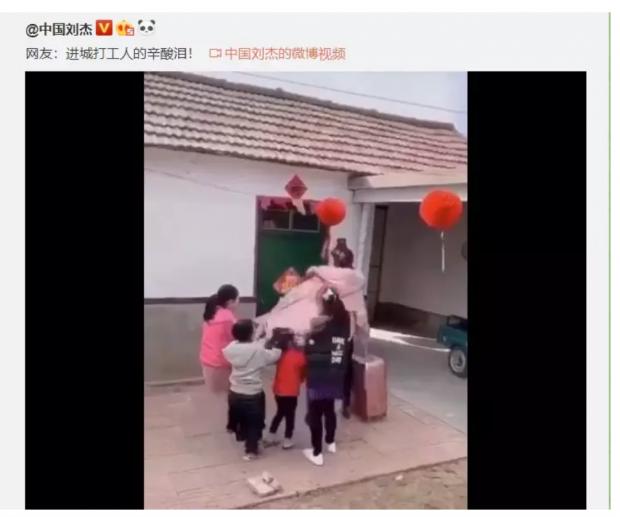 北京六环外的流浪生活