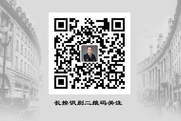 """高碑店先行,环京楼市""""集体解冻""""VS""""惨烈竞争""""?"""