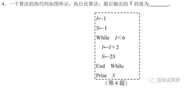 学了一阵少儿编程,孩子也会做高考数学编程题了!