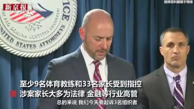 看美国名校招生舞弊案,中国还坚持自主招生改革吗