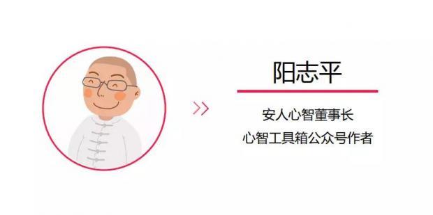 阳志平:一点自由