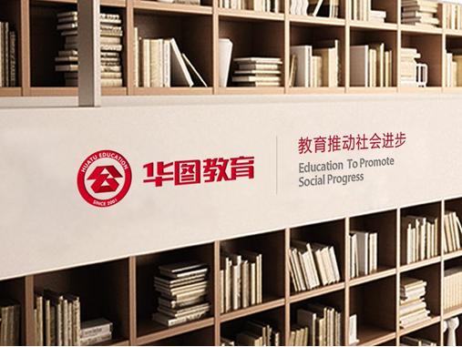 对比中公教育 预计Q3季度登陆港交所的华图教育有看点吗?