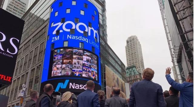 上市首日股价最高涨至83% Zoom能否真正逃出独角兽破发的魔咒?