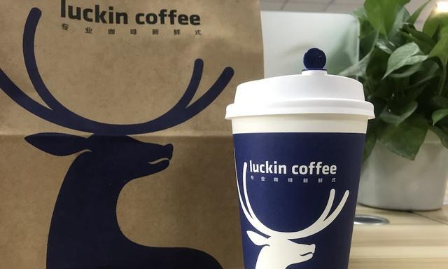 赴美上市在即,亏损不断瑞幸咖啡何以赶超星巴克