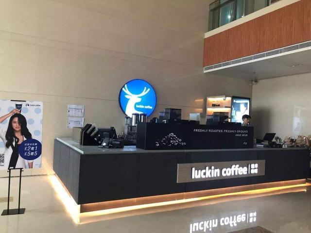赴美上市在即,亏损不断瑞幸咖啡何以赶超星巴克?