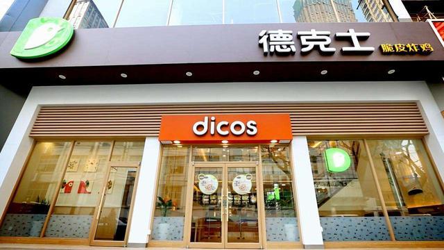 疯狂的德克士,来自美国的洋快餐是怎么攻破中国三四线小城市的?