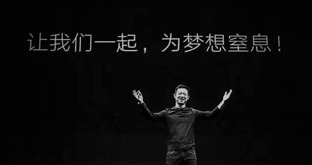 乐视网停牌!孙宏斌留遗憾,贾跃亭哭吗?股民怎么办!
