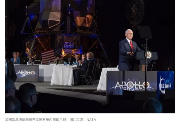美国计划登陆火星,新时代太空竞赛来袭?