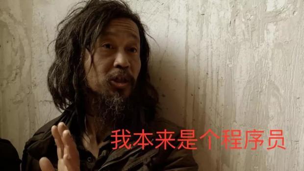 【老万】后半生,活成一个穷人