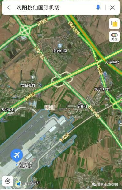 飞行圈风险提示的讨论:沈阳桃仙机场的24号下滑道顽疾如何解决?
