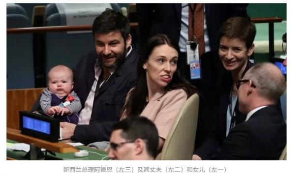 新西兰大使的性别平等政策和职场分享