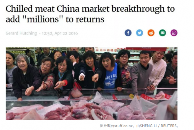 饮食习惯关乎生死,中国人群遭受高盐危害最严重