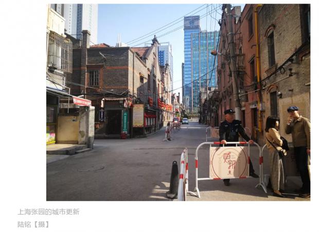 陆铭:为大城市松绑是实现多方利益的关键