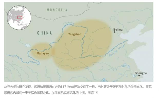 汉藏语系起源于北方还是南方?新研究:支持北方假说