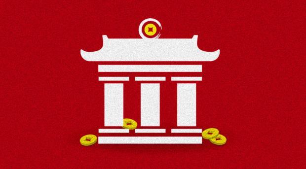 华夏银行的艰难时刻:不良贷款攀升,要合规还是要利润?