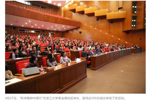 杨卫谈中国科研:诚信好转,伦理堪忧