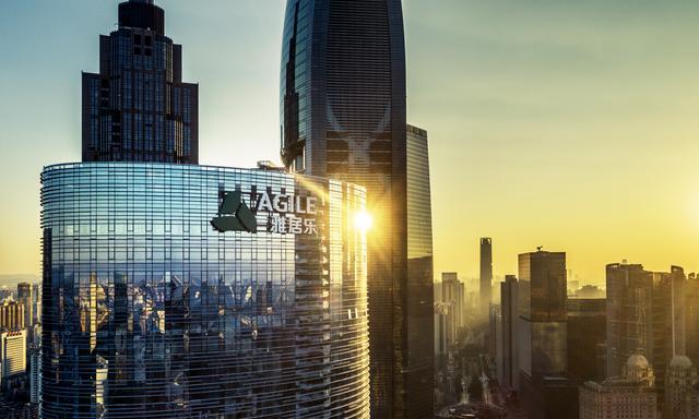 雅居乐新发6亿美元永续债,华南地产巨头雅居乐的未来该怎么看?