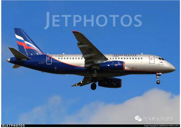 俄罗斯SSJ100空难:跳跃后重着陆 燃油泄漏着火 41人遇难