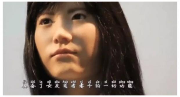 日本机器人妻子最近风很大,AI时代人类可还有未来?