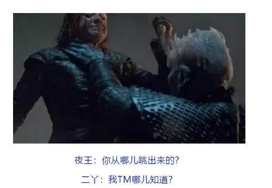 押沙龙:《三国演义》最大的功能,就是让傻子以为自己特有心眼儿