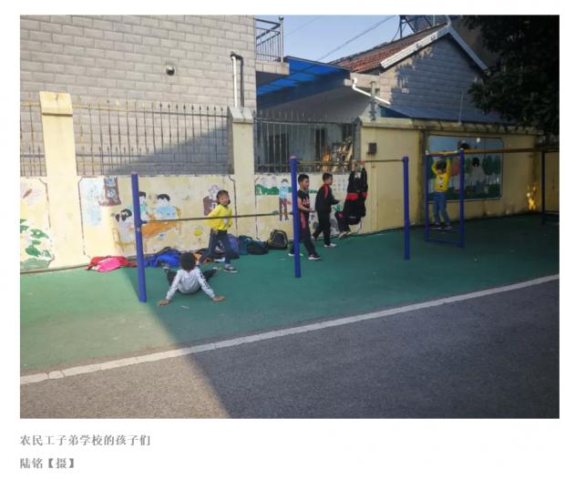 提高回报,激发需求——改善中国农村教育的空间政治经济学