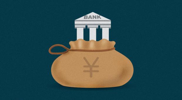 上市银行贷款结构分析:制造业贷款4连降,四大行投放集体下滑